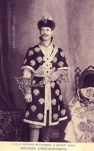 Qui est ce Romanov ?